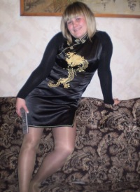 Юлия Чаюн, 25 сентября 1986, Кемерово, id149987848