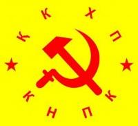 Кнпк Кызылорда, 18 июля 1969, Дмитриев-Льговский, id156102499
