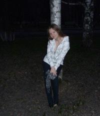 Александра Миршекова, 3 марта , Новокузнецк, id118630743