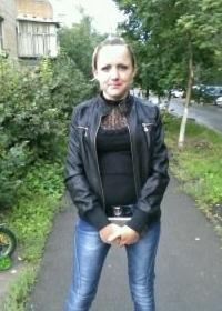Кристина Стефаненко, 11 августа 1993, Вологда, id145539272
