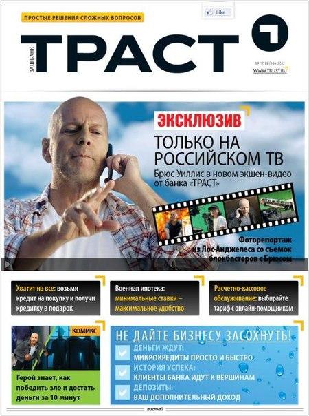 Тенденции развития российского валютного рынка
