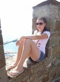 Катя Малышка, 1 июня , Варва, id144067534