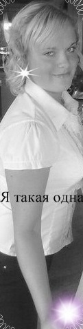 Екатерина Вербская, 4 апреля 1997, Минск, id150263867