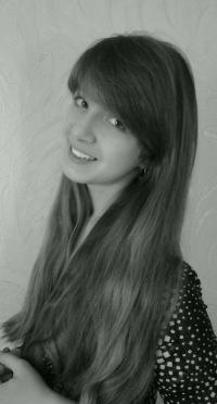 Александра Ткаченко, 19 июня , Черняховск, id152610615
