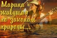 Marina Kozlova, 26 июня , Нижний Новгород, id160576187