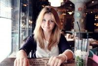 Катя Марченко, 8 июня 1998, Москва, id164515401