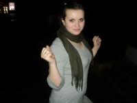 Arina Railean, 30 мая , Хабаровск, id165467268