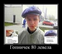 Владимир Рожков, Магнитогорск