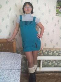Светлана Иванова, 10 января 1985, Самара, id148178436