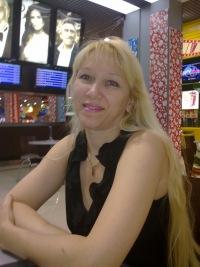 Ольга Гуржий, 1 марта , Харьков, id151507043