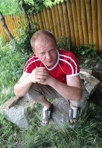 Григорий Счастливый, 26 августа , Ноябрьск, id157655277