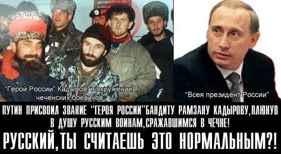 Кэмерон - Путину: Россия должна взять ответственность за конфликт на Донбассе - Цензор.НЕТ 9594