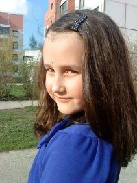 Уля Strelnikova, 3 апреля 1996, Москва, id141689435