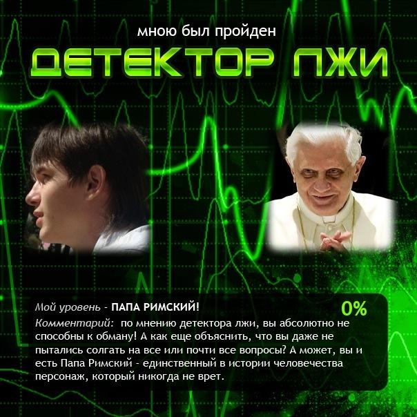 Максим Красовский |