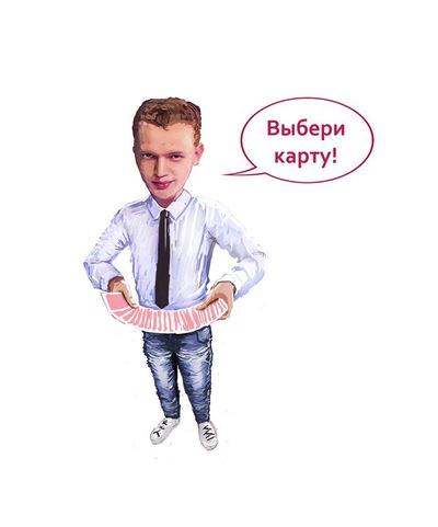Сергей Глухов