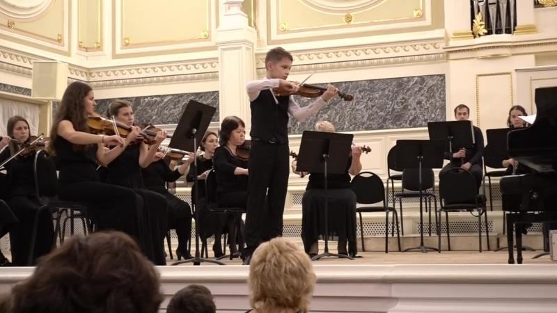 Еремей играет с оркестром 7й концерт Берио