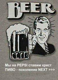 Dimas Vorobyov, 16 марта , Винница, id1890361