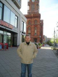 Юрий Видман, Талдыкорган