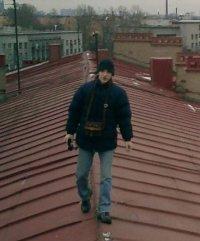 Александр Сафроненко