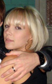 Анна Шумилина, 2 августа , Москва, id2642255