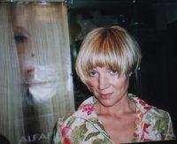 Татьяна Нагорская, 9 марта , Москва, id3014738