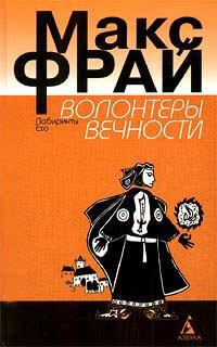 Ольга Форш, Алаверди