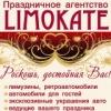 LIMOKATE Череповец,  свадьба,  прокат лимузинов