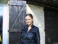 Екатерина Цывкунова, 17 марта 1983, Славутич, id168058865