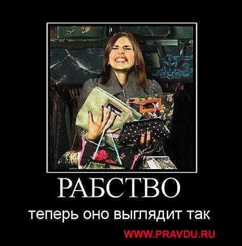 http://cs5900.userapi.com/u75370891/106852613/x_58d8dd2c.jpg