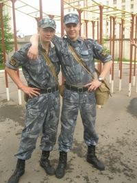 Дмитрий Одинцов, 16 февраля 1993, Ишимбай, id68611627