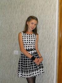 Лизавета Андреева, 21 марта 1997, Стерлитамак, id147601577