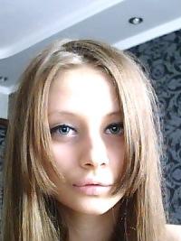 Алена Πетрова, 19 мая , Калининград, id152352612