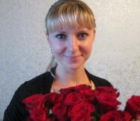 Наталья Васенина, 12 мая , Пермь, id169392588