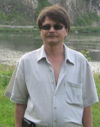 Ринат Ямалтдинов, 19 апреля 1994, Самара, id22099837