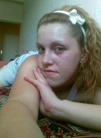 Аня Чернявская, 23 августа 1987, Киев, id23780629