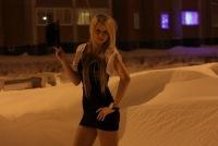 Алиса Филатова, 10 марта , Санкт-Петербург, id45648540