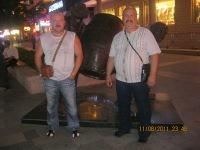 Андрей Аленин, Чита, id98843132