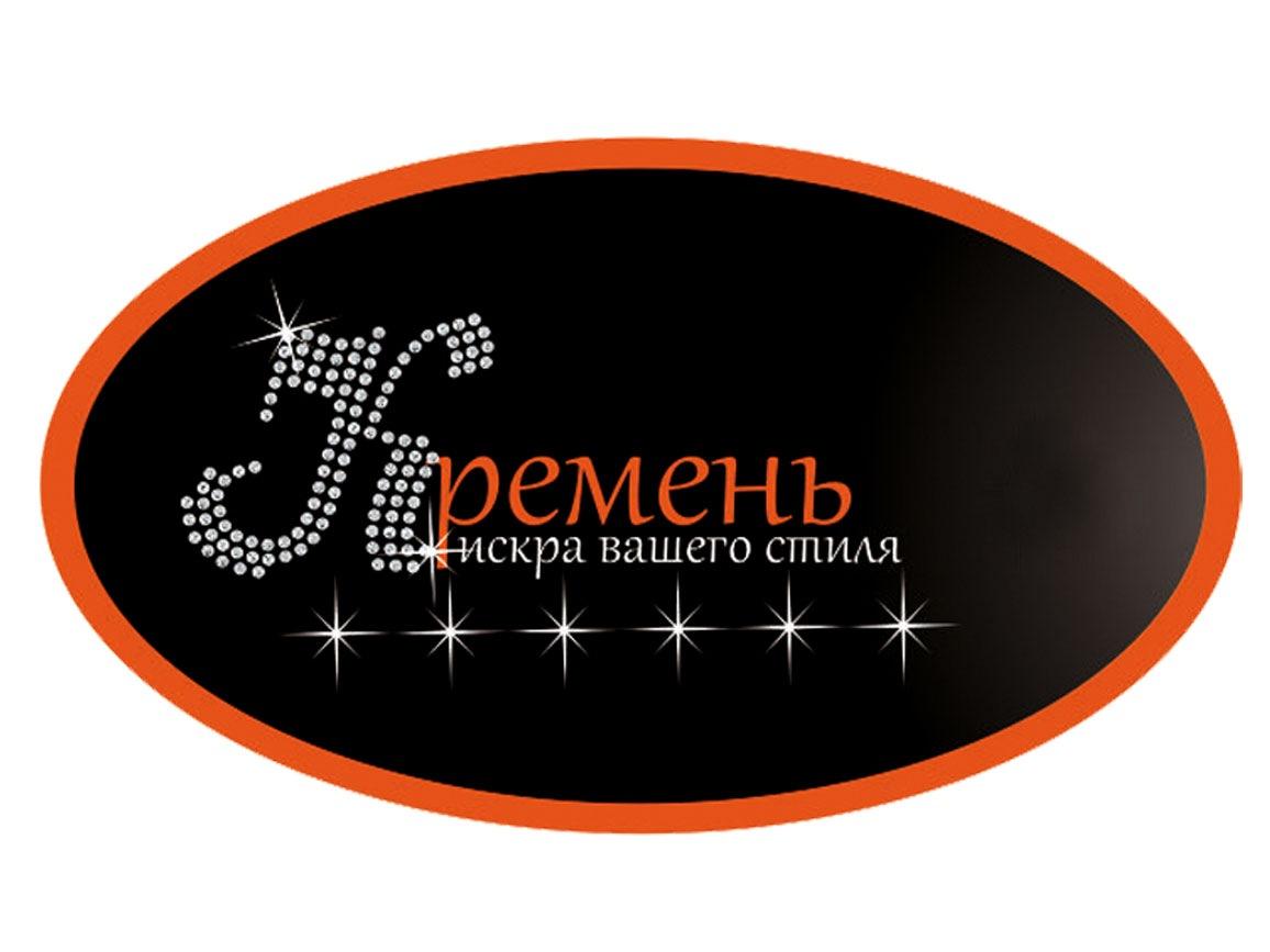 Продажа ремни Черновцы, мужские ремни, женские ремни оптом и розница.
