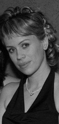 Роза Шубкина, 25 октября 1992, Пермь, id109085552