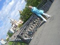 Olga Chichkanova, 7 февраля , Волгоград, id122886077