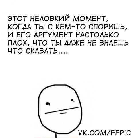 http://cs5903.userapi.com/u127868/-14/x_19327138.jpg