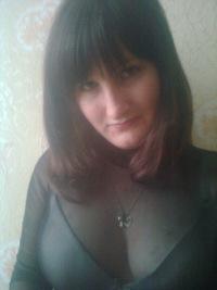 Инка Ящук, 5 апреля , Киев, id136179078