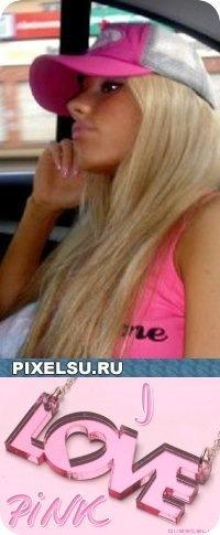 Екатерина Хрюкина