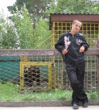 Сергей Немков, 9 июля 1990, Луганск, id125704675