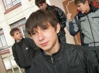 Ваня Смыслов, 11 февраля 1993, Иркутск, id156961698