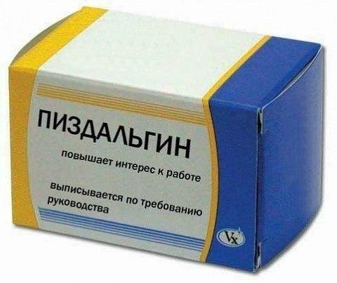 http://cs5904.userapi.com/u4776342/-14/x_3301dc4b.jpg