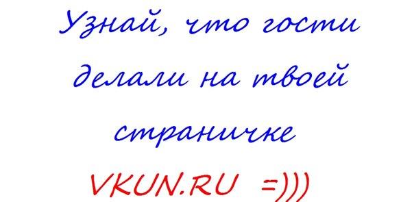 Я-Не-Бабник-Я-Просто Наглый-Романтик | ВКонтакте