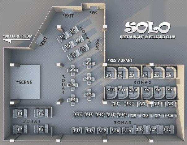 План-схема ресторанной зоны