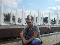 Сергей Ротарь, 24 декабря 1987, Санкт-Петербург, id152488389