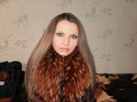 Наталья Лагуза, 12 мая 1988, Донецк, id160904760
